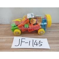 Toy Trolley FZ209201
