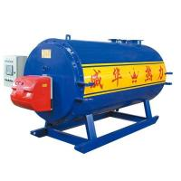 Horizontal atmospheric pressure hot water boiler