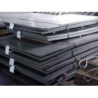Buy cheap steel round bar st37-2 product