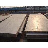 Road Plate astm a285 gr c steel plate Professional Supplier for astm a36 carbon steel plate
