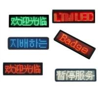 Buy cheap led name badge product