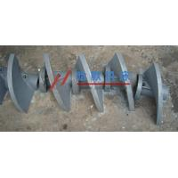 Buy cheap Engineering parts The blade of the machine tool of the prosperous day product