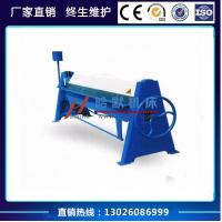 Buy cheap Ventilation system UPDATE:2016-10-17 8:44:29 CLICK:12 product
