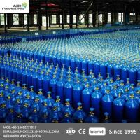Buy cheap Industrial Oxygen Refrigerated Liquid Cryogenic Large Oxygen Tank Welding product
