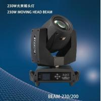 Buy cheap 7R Sharpy 230W Beam Moving Head Light product