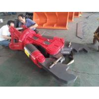 Buy cheap Long Reach / High Reach Excavator Front Parts from wholesalers