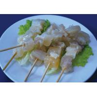 Buy cheap Roasted Beef Roast Beef Tendon String product