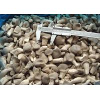 Buy cheap IQF Mushrooms IQF baby pleurotus product