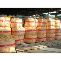 Barium salt business unit product name: Barium carbonate