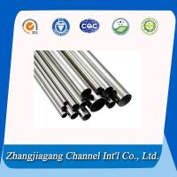 Buy cheap Stainless steel products stainless steel seamless pipe product