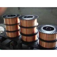 Buy cheap Welding Wire product