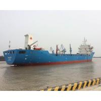 Buy cheap 256 TEU Container Vessel product