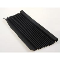 Buy cheap expansion joint product