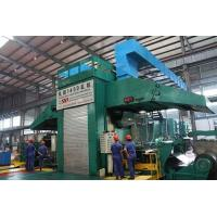 Buy cheap Cold Rolling Mill product
