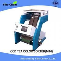 Buy cheap Optical CCD Camera Tea color sorter from wholesalers