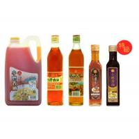Buy cheap White Sesame Oil from wholesalers