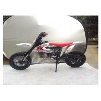 Buy cheap drift electrie car ATV-110-5A from wholesalers