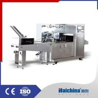 Buy cheap Flow Pack GZP-350S High Speed Flow Pack Machine from wholesalers