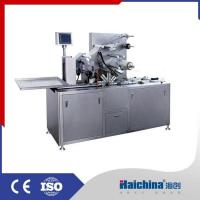 Buy cheap Wrapping Machine TMP-130B/200B Automatic cellophane Overwrapping machine from wholesalers