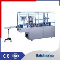 Buy cheap Wrapping Machine TMP-300D/400D Perfume Box Wrapping machine from wholesalers