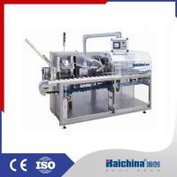 Buy cheap Cartoning Machine DZH-120 Horizontal Cartoning Machine from wholesalers