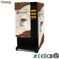 Buy cheap GBD103 Instant Coffee Machine from wholesalers