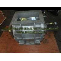 Buy cheap Rotary valve from wholesalers