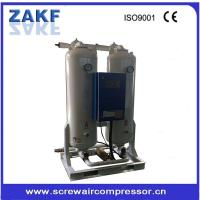 Buy cheap Screw Air Compressor OEM adsorbed air dryer from wholesalers