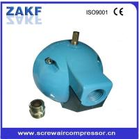 Buy cheap Screw Air Compressor drain from wholesalers