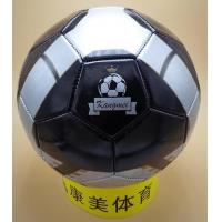 Buy cheap Football KMF0047 from wholesalers