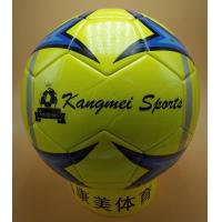 Buy cheap Football KMF0046 from wholesalers