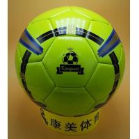 Buy cheap Football KMF0011 from wholesalers