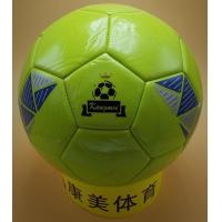 Buy cheap Football KMF0048 from wholesalers