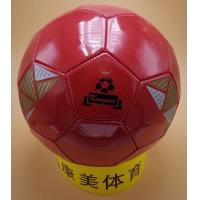 Buy cheap Football KMF0009 from wholesalers
