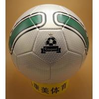 Buy cheap Football KMF0010 from wholesalers