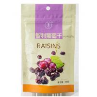 Buy cheap Chilean raisins from wholesalers