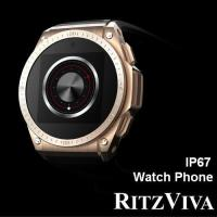 Buy cheap RITZVIVA IP67 Smart WatchXW-01 from wholesalers