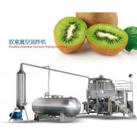 Buy cheap Food Processing Machine Fruit and vegetable chips processing adopts vacuum frying machine product
