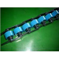 Buy cheap Large blue black three-speed chain from wholesalers