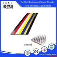 Buy cheap COLORFUL ALUMINUM SPACER BAR from wholesalers