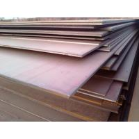 Buy cheap RINA D shipbuilding steel plate best price product