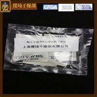 China Clay desiccant paper net on three sides sealing of 3g on sale