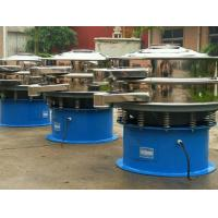 Buy cheap Factory direct sale high performance powder circular vibration screen for Inorganic Pigments product