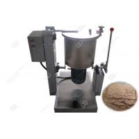Buy cheap Commercial Biscuit Crushing Machine from wholesalers