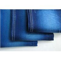 Buy cheap cotton fabric D2851 from wholesalers