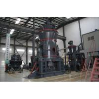 Buy cheap LM Vertical Grinding Mills from wholesalers