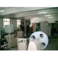Buy cheap 100-ton Polar Plate Roller Mill from wholesalers
