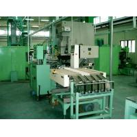 Buy cheap Punching & Sorting Line from wholesalers