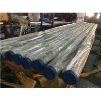 Buy cheap Sanitary Thin - Walled Stainless Steel Pipe from wholesalers