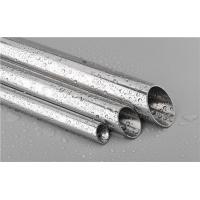 Buy cheap Sanitary Stainless Steel Welded Tube from wholesalers